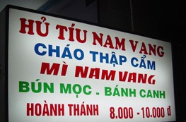 A brief note on the Vietnamese language