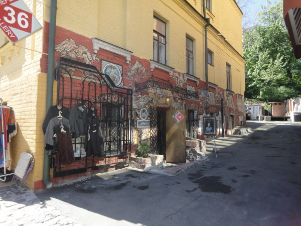 A typical Podil shop