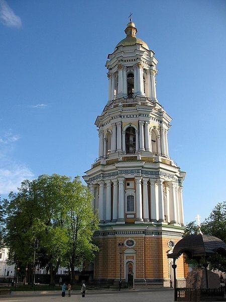 Kiev Pechersk Lavra - The Belltower