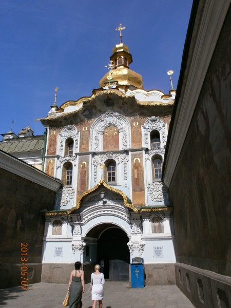 Gate Church of the Trinity