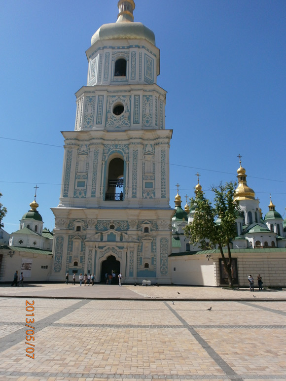 St. Sofia Cathedral with its bell-tower