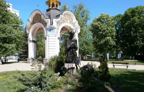 Kiev's Patron Saint