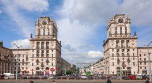 Minsk – a Beginners Guide