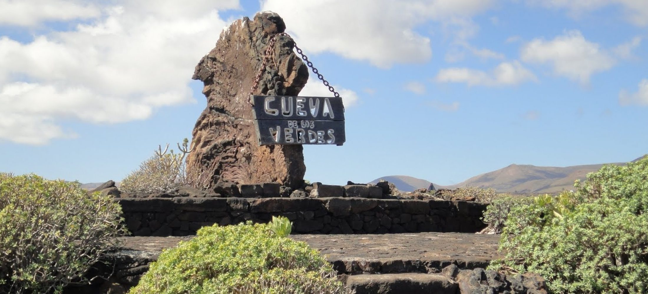 The Green Caves, Lanzarote