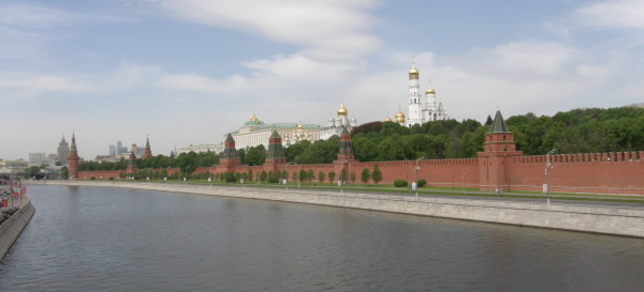The south Wall of the Kremlin