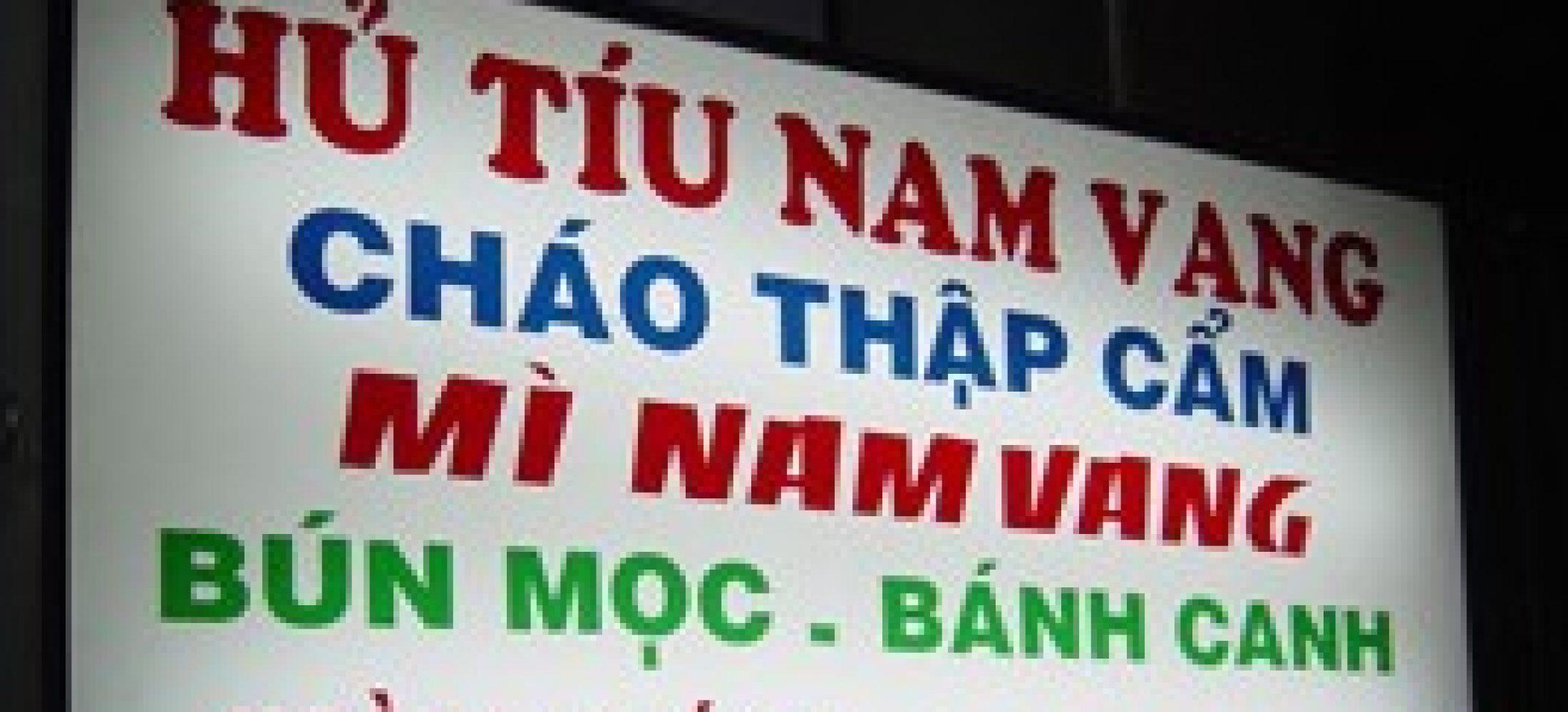Viettnames sign